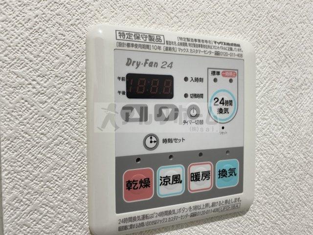 ルミエール久宝寺1 お手洗い