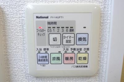 【設備】エイペックス京町堀