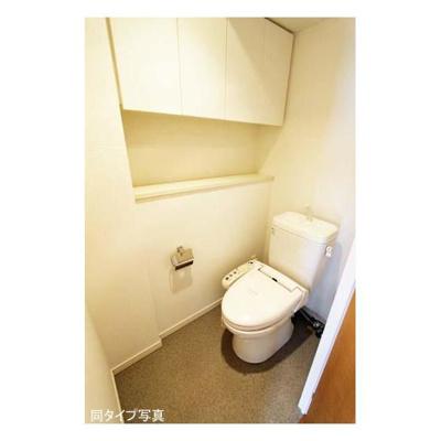 幕張ベイタウンマリンフォートのトイレ