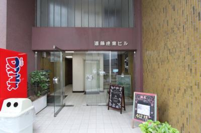 遠藤建業ビル