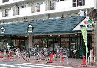 東京都大田区中央8丁目 建築条件付き売地 マルエツ梅屋敷店です。