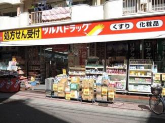 東京都大田区中央8丁目 建築条件付き売地 ツルハドラッグ梅屋敷店です。