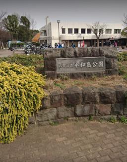 東京都大田区大森北6丁目 建築条件付土地 平和島公園です。