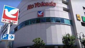 東京都大田区大森北6丁目 建築条件付土地 イトーヨーカドー大森店です。