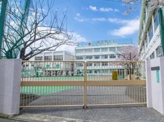 東京都大田区大森北6丁目 建築条件付土地 入新井第五小学校です。徒歩約5分です。