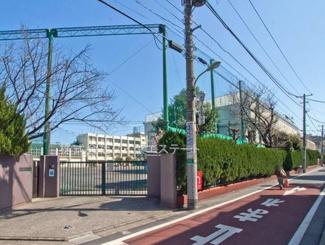 東京都大田区大森北6丁目 建築条件付土地 大森第二中学校です。徒歩約4分です。