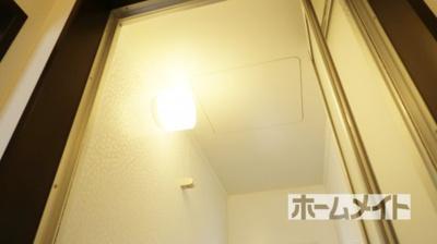 【浴室】城西ハイツⅡ