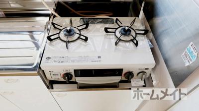 【キッチン】城西ハイツⅡ