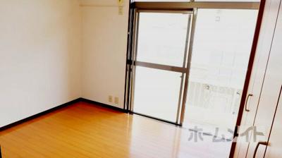 【洋室】城西ハイツⅡ