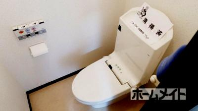 【トイレ】城西ハイツⅡ