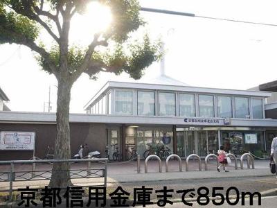 京都信用金庫まで850m