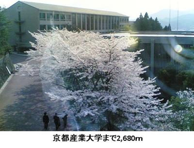 京都産業大学まで2680m