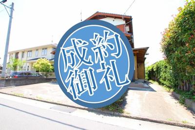 【外観】筑後市大字山ノ井戸建