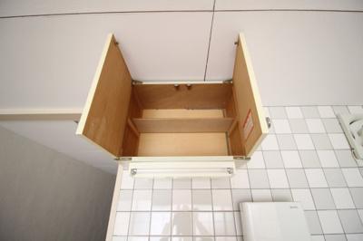 キッチン上部収納部分