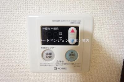 【設備】サンライフシティ