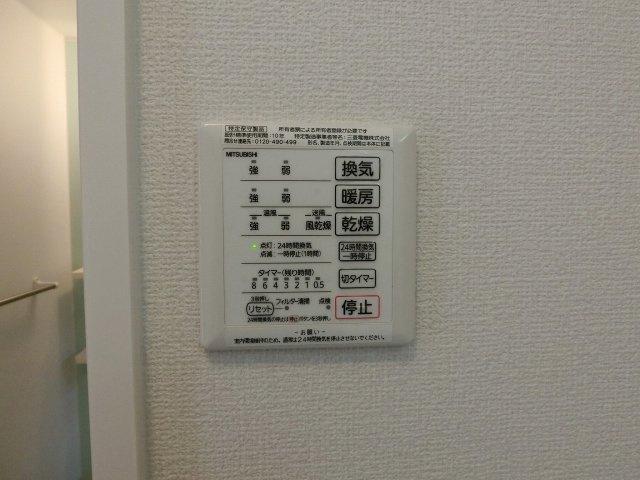 メゾンエス(八尾市久宝寺) 浴室乾燥機