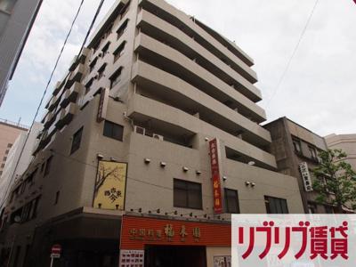 【外観】千葉中央ハイツ