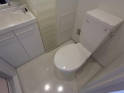 【トイレ】宏明荘