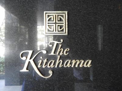 【その他】The Kitahama