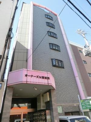 【外観】オーナーズマンション菱屋