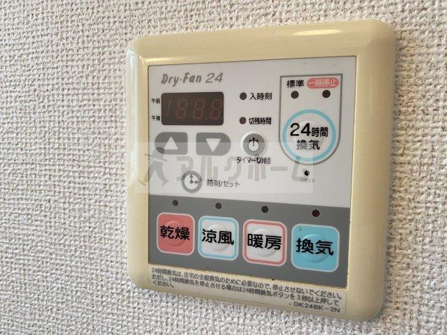 メゾンドエスポワール(柏原市円明町) 浴室乾燥