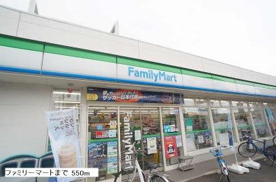 【周辺】シャンドール弐番館