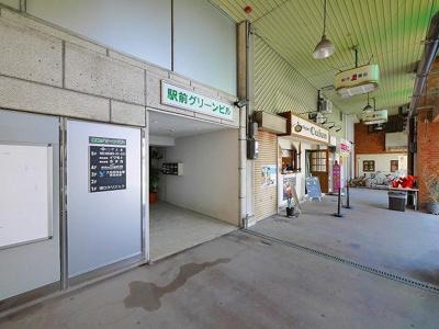 【周辺】駅前グリーンビル
