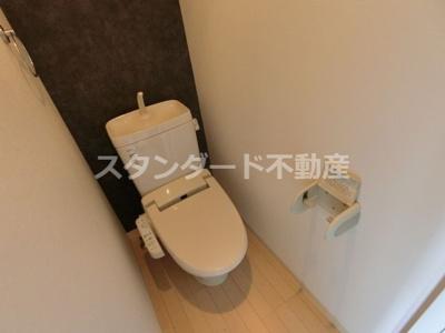 【トイレ】オズレジデンス福島