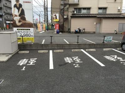【駐車場】プランドール鶴間