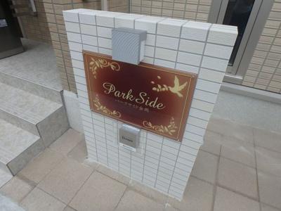 【外観】パークサイド金岡