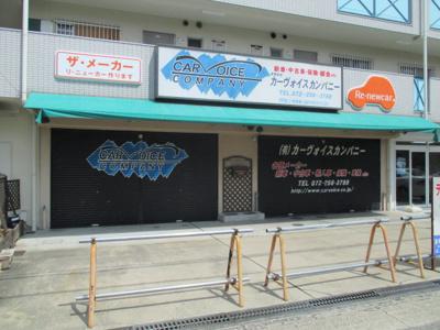【外観】寿マンションⅡ号館 店舗事務所