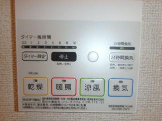 【設備】グレイス茶屋町駅前 A