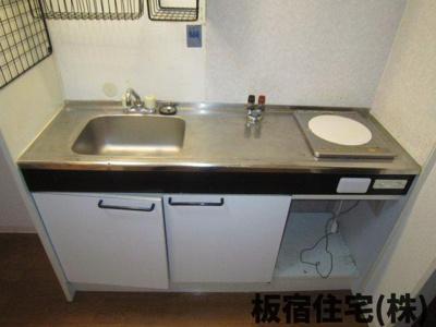 【トイレ】板宿住宅ビル