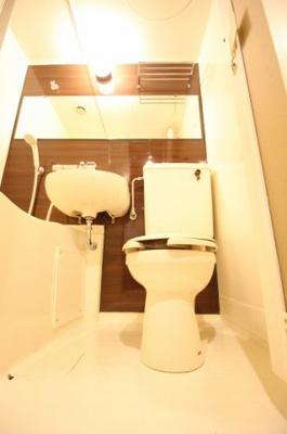 【トイレ】メゾンアイゼン