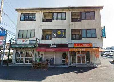 【外観】JOYビル 1階店舗事務所