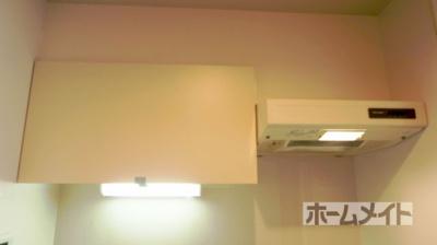 【キッチン】コクリコ富田