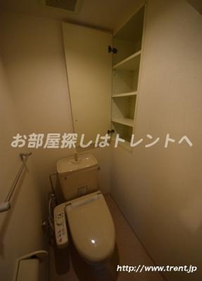 【トイレ】ベスト本郷