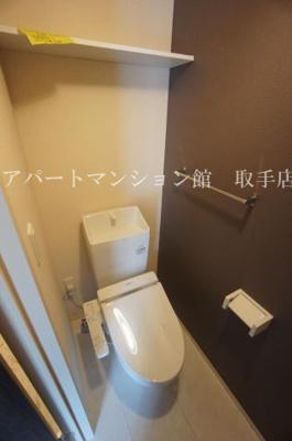 【トイレ】ル・ジャルダンA