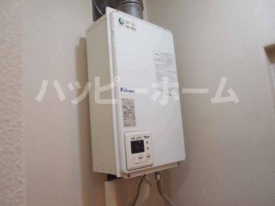 【キッチン】エステートピア新町B棟