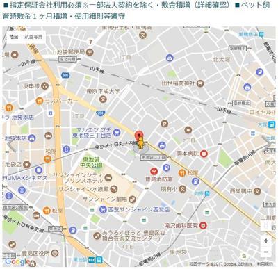 【地図】コンフォリア東池袋WEST