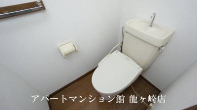 【トイレ】スカイハイツHARU