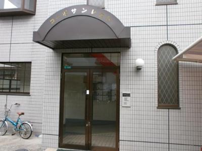 【外観】コーポ・サンレスト