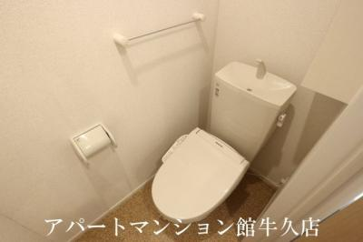 【トイレ】エムズサニーガーデンⅩⅥ