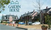 ガーデンハウスの画像