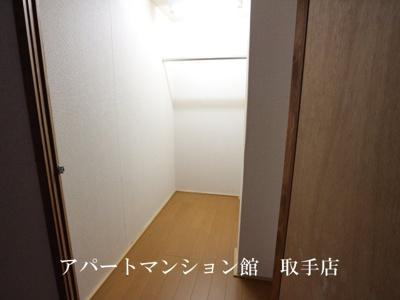 【収納】サンシャイン取手