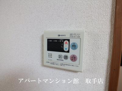 【設備】サンシャイン取手