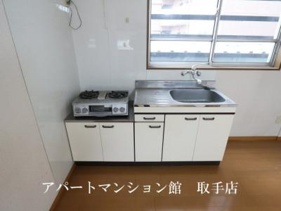 【キッチン】サンシャイン取手