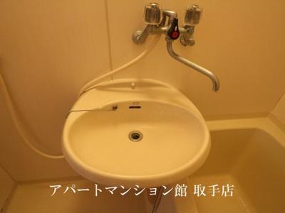 【洗面所】おおつきシティハイツ