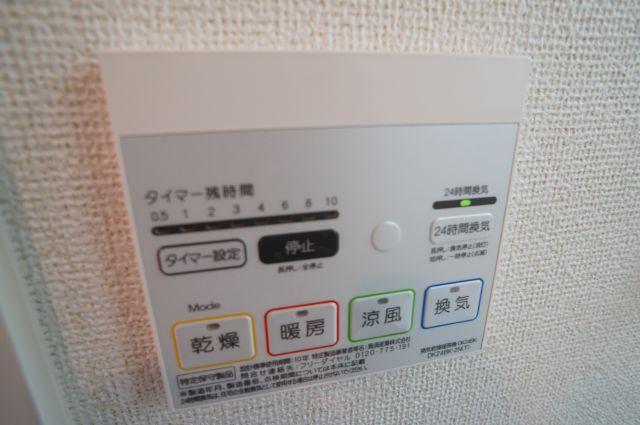 浴室乾燥暖房・24時間換気機能付きです