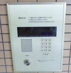 【セキュリティ】ファトゥルージェ